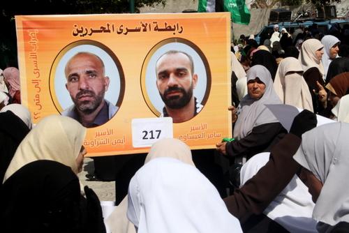 Photo of فعاليات التضامن مع الأسرى