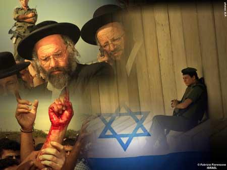 وحشية اليهود