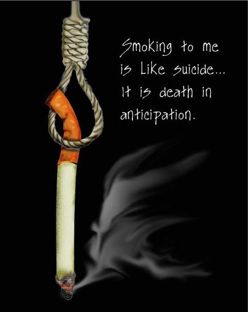 حظر التدخين