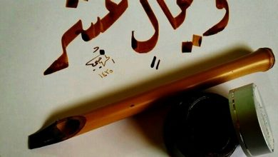 Photo of فضلُ العشرِ الأوائلِ من ذي الحِجّة