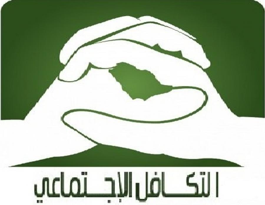 Photo of التكافل مصالحة مجتمعية تعزز صمود الغزيين في مواجهة الحصار