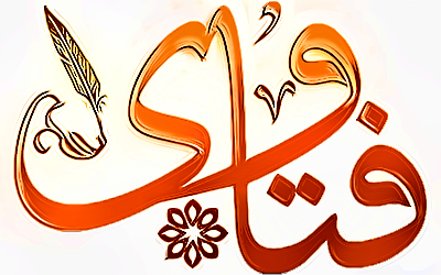 الآيات تدل على وجوب إعطاء الأمان لكل من يدخل المسجد الحرام