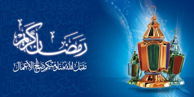 Photo of كيف نستقبل الضيف العزيز (رمضان)