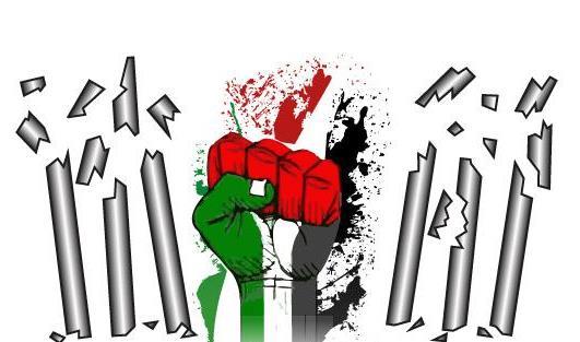 """Photo of انتفاضة الأسرى عنوان الوحدة وسبيل الوفاق الحرية والكرامة """"9"""""""