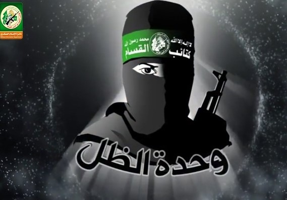"Photo of رحلة شواء نظمتها ""وحدة الظل"" للجنود المختطفين"