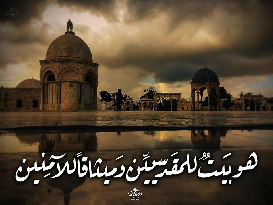 Photo of مَن باعَ بغدادَ والقدسَ.. لن يشتريَ دمشق