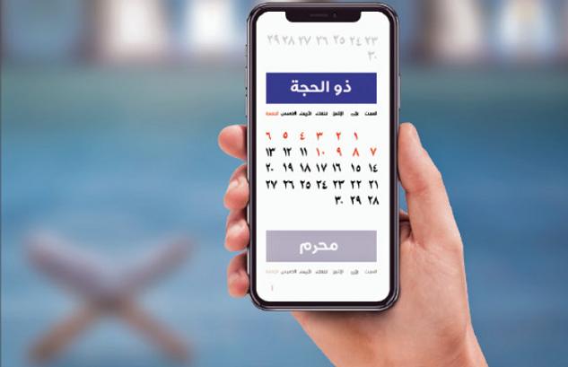 Photo of فضائلُ عشرِ ذي الحجة