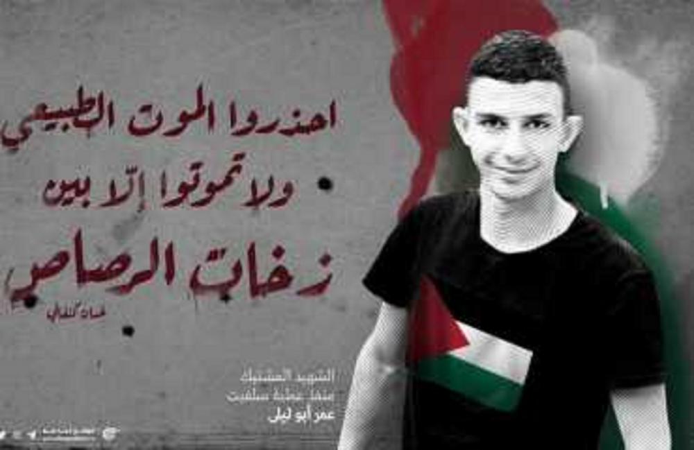 Photo of تجذر فكر المقاومة في الضفة المحتلة