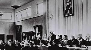 Photo of فلسطين مؤتمرات ومؤامرات _الجزء الأول