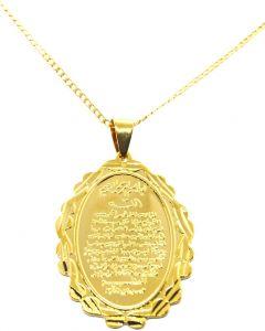 Photo of حكم التميمة من القرآن وغيره