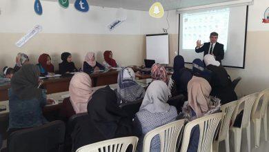 Photo of دورة : مهارات شخصية لإعلامي ناجح