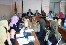 Photo of دورة: تكتيك وأساليب الاحتجاج السلمي