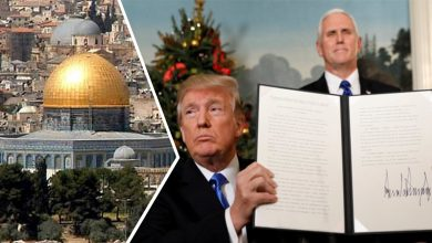 "Photo of تأثير تصريح ""ترامب"" القدس عاصمة ما تسمى ب""اسرائيل"" على القضية الفلسطينية"