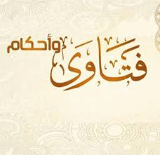 Photo of حُكم تأخيرِ دفنِ الميتِ