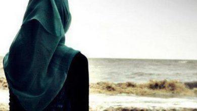 Photo of بالأرقام … الإسلام لم يظلم المرأة