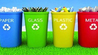 Photo of إعادةُ التدوير .. شعارٌ لبيئةٍ مستدامةٍ