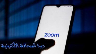 """Photo of الثريا تفتتح دورة """"الصحافة الالكترونية"""" عبر برنامج الزوم"""