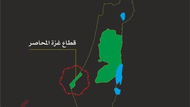 """Photo of مجموعة"""" 16 أكتوبر"""" تنظم تظاهرة إلكترونية للمطالبة بوقف الحصار"""