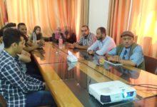 "Photo of مركز التدريب بمؤسسة الثريا يعقد لقاءً تدريبياً بعنوان""صحافة الانترنت"""